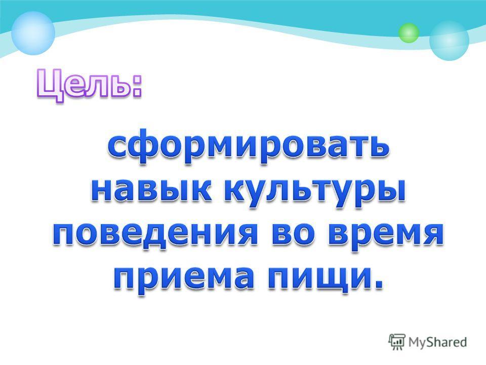 Проект 3 Б класса, под руководством учителя: Дмитриевой Любови Александровны