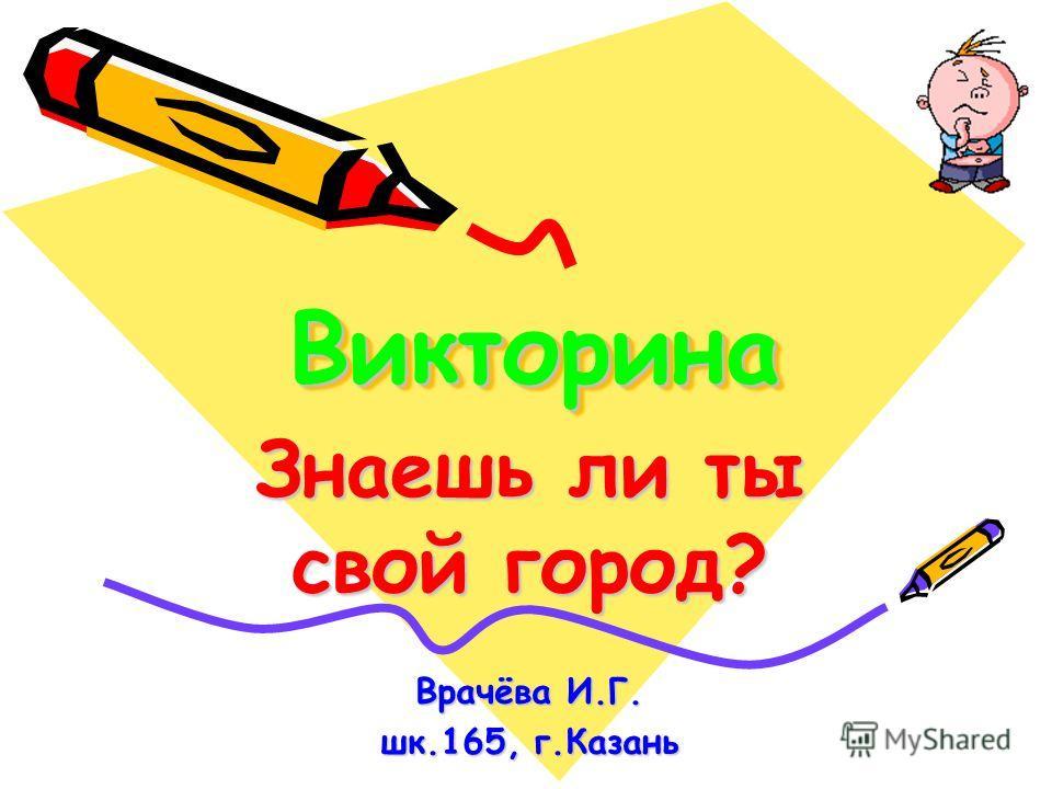 что обозначают цвета на флаге беларуси