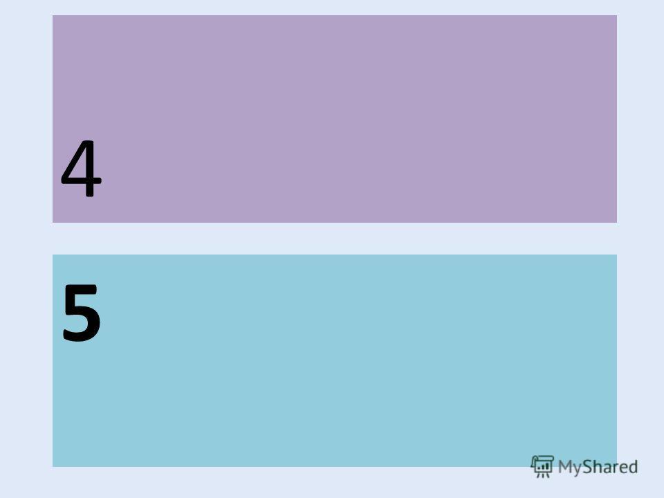 Древесину какого дерева использовал великий скрипичный мастер Страдивари? 1 Наиболее распространенный представитель тайги, главная лесообразующая порода области? В каком лесу более благоприятные условия для построения санаториев? Почему? Ель Пихта Со