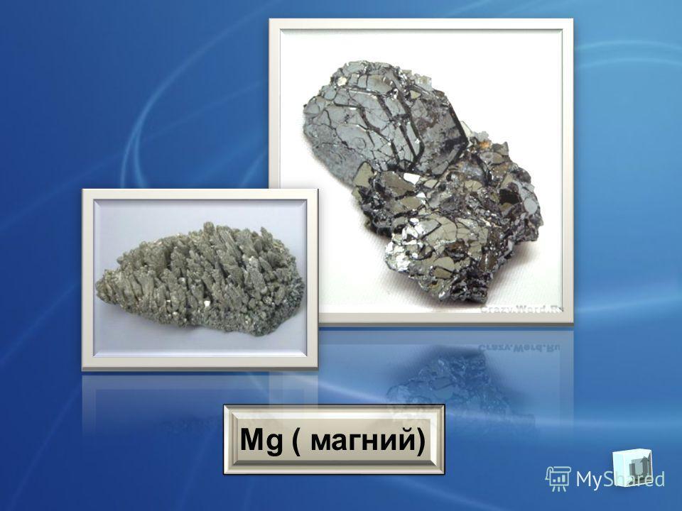 40. Определите металл по его квантовым числам 40. Определите металл по его квантовым числам ответ n=3 l=0 me=0 s= -1/2 n=3 l=0 me=0 s= -1/2