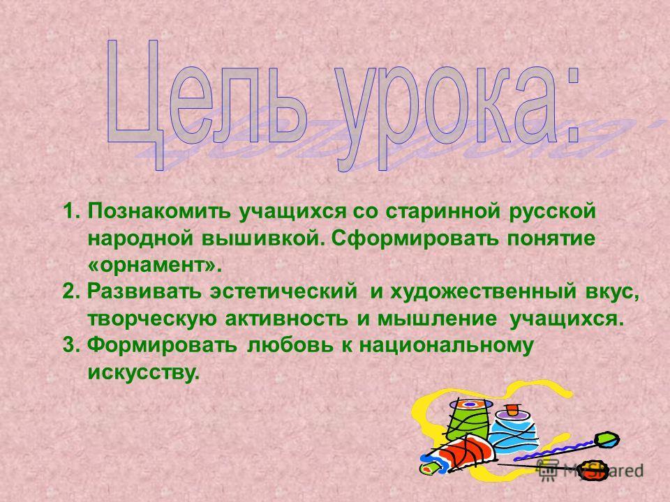 Схемы русских букв для вышивки 295