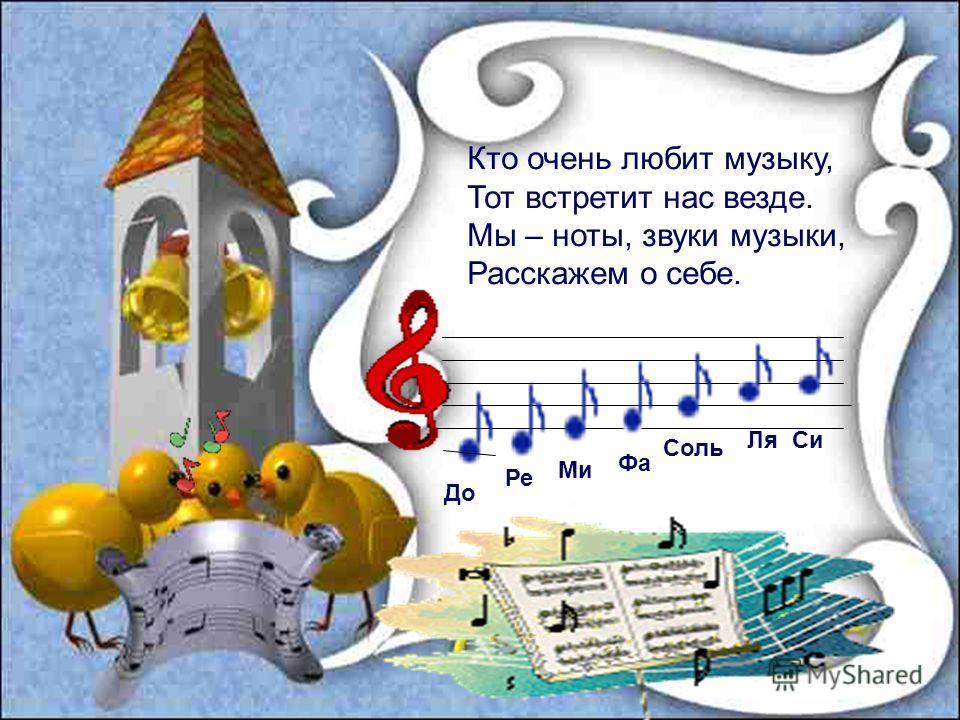Скачать музыку звуки музыки