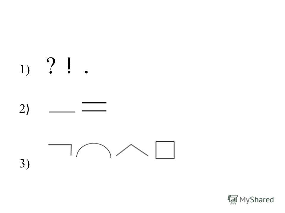1) ? !. 2 ) 3)