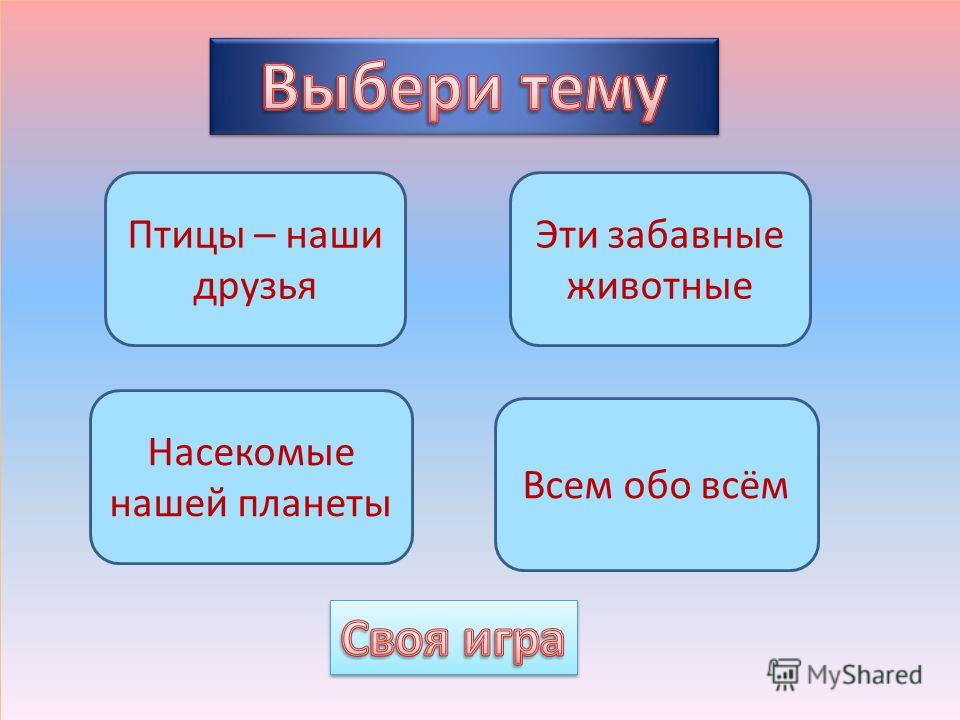 Авторы: Гусева Надежда Николаевна, Гардер Ирина Геннадьевна