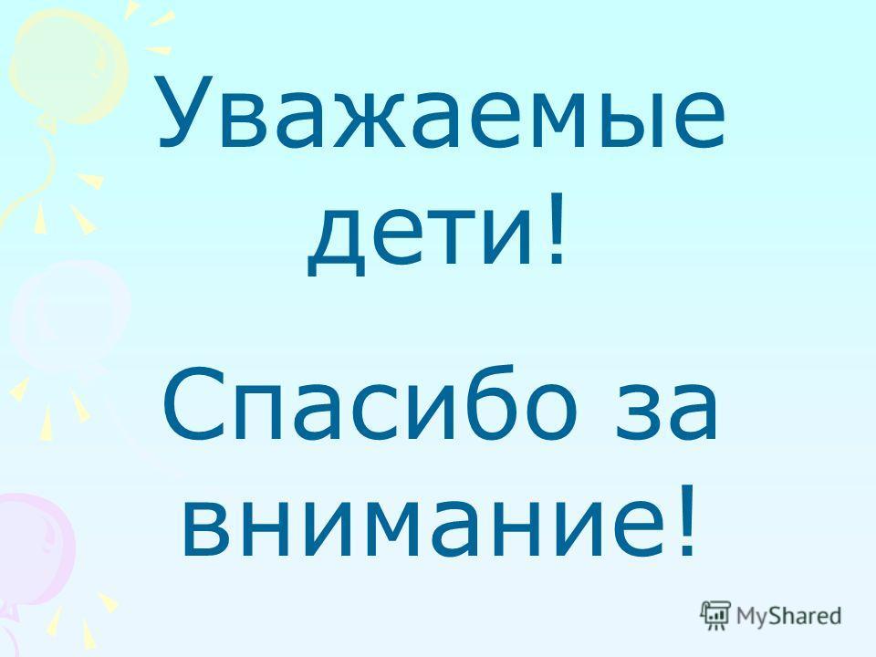 Творческие работы учащихся Стогниенко Катерины -7кл. Степновой Ирины -5 кл. Мамаевой Ирины-6 кл.