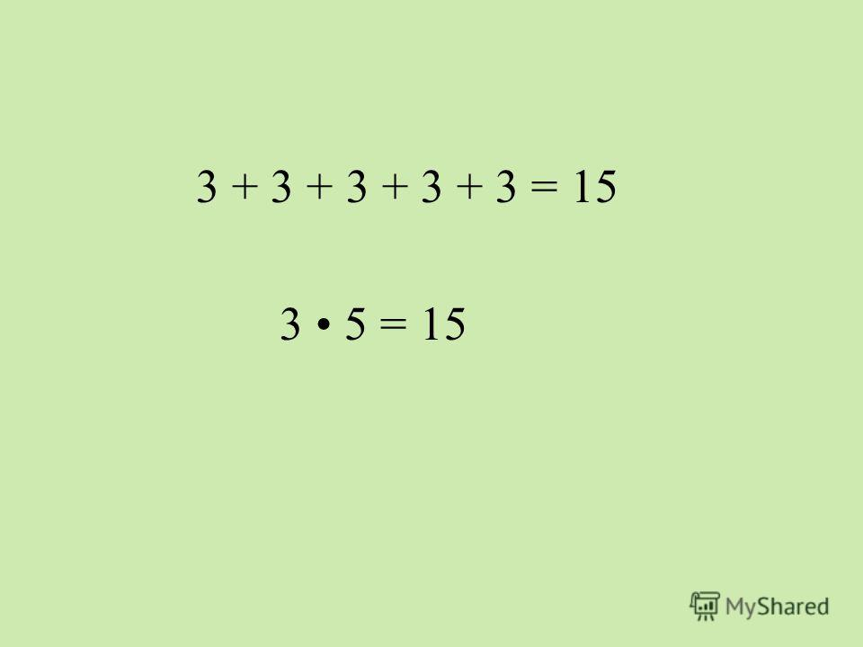 3 5 = 15
