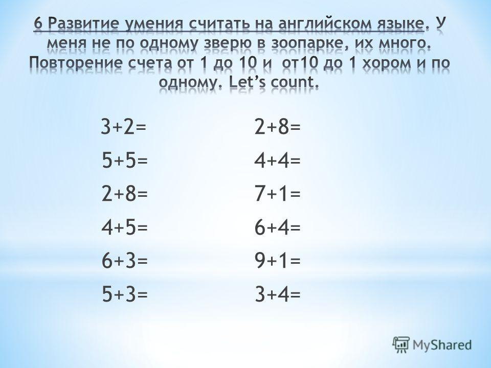 3+2= 5+5= 2+8= 4+5= 6+3= 5+3= 2+8= 4+4= 7+1= 6+4= 9+1= 3+4=