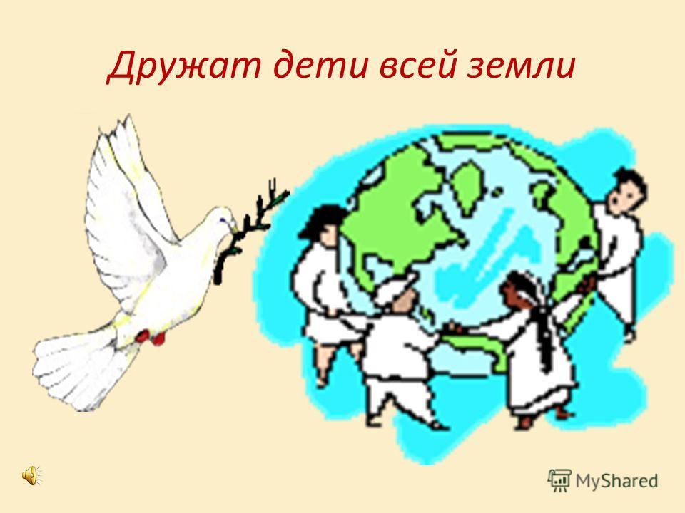 Песня советского композитора В. Дербенева «У самого синего моря» в исполнении японского дуэта