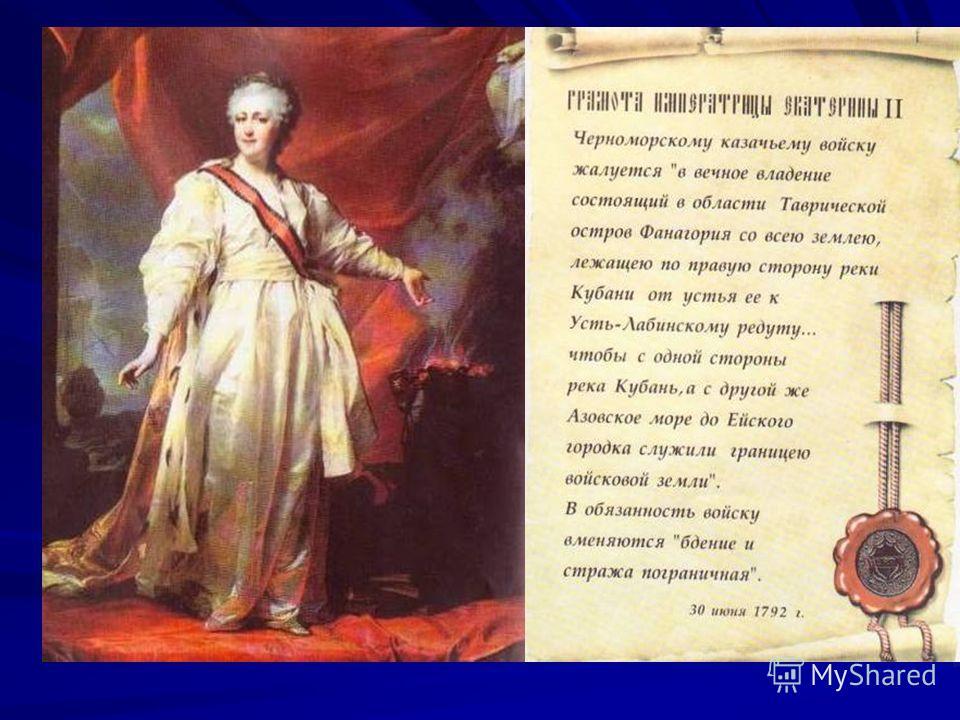 путешествия 18 века реферат