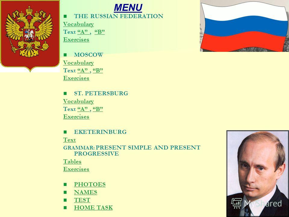 MENU THE RUSSIAN FEDERATION Vocabulary Text A, BA B Exercises MOSCOW Vocabulary Text A, BA B Exercises ST. PETERSBURG Vocabulary Text A, BA B Exercises EKETERINBURG Text GRAMMAR: PRESENT SIMPLE AND PRESENT PROGRESSIVE Tables Exercises PHOTOES NAMES T