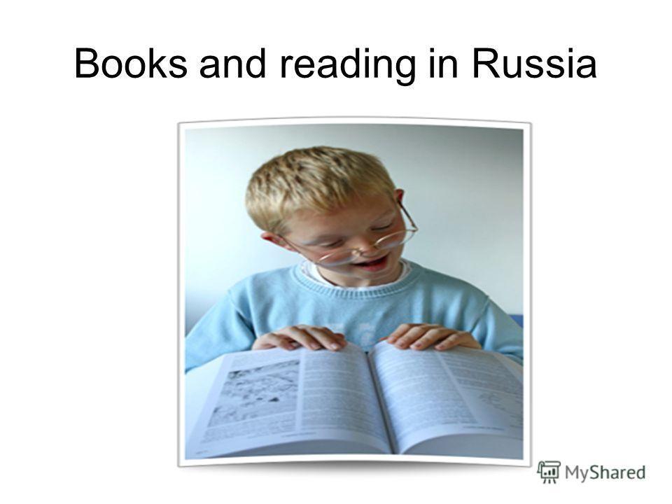 Books and reading in Russia