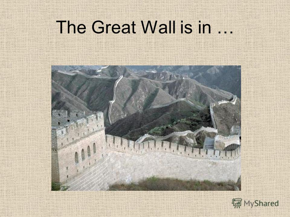 The Great Wall is in …