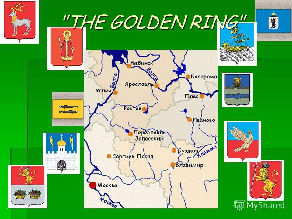 THE GOLDEN RING THE GREAT ROSTOV