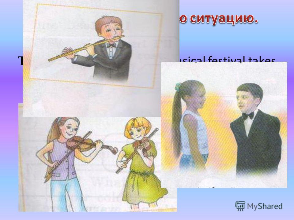 Teacher: The International Musical festival takes place in Tavrovo.We meet a lot of new friends from different countries here. (учитель переводит свои слова)
