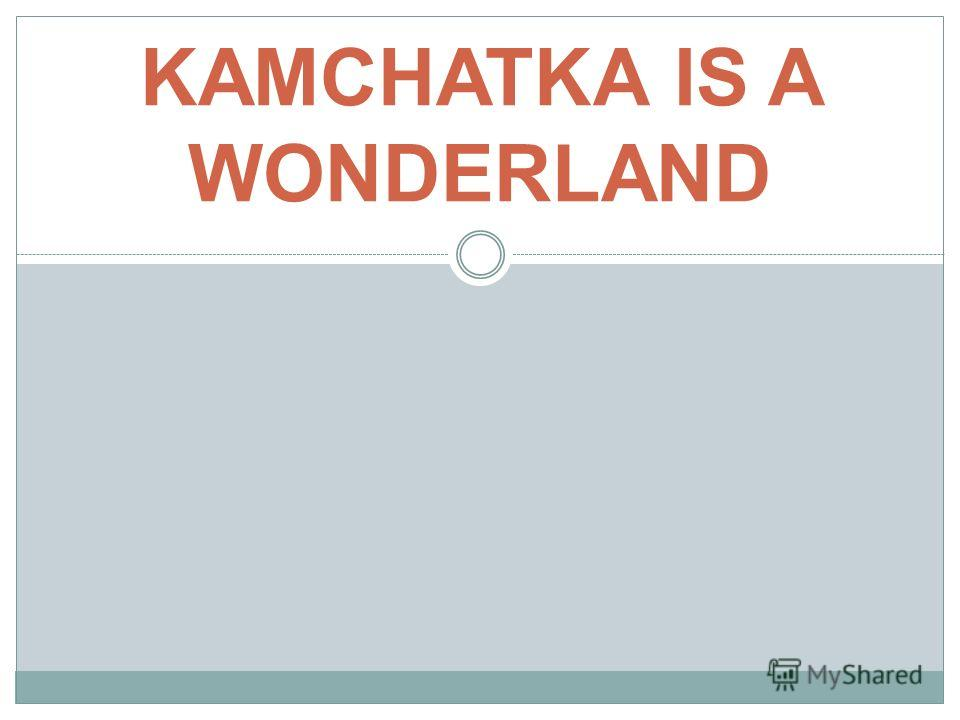 KAMCHATKA IS A WONDERLAND