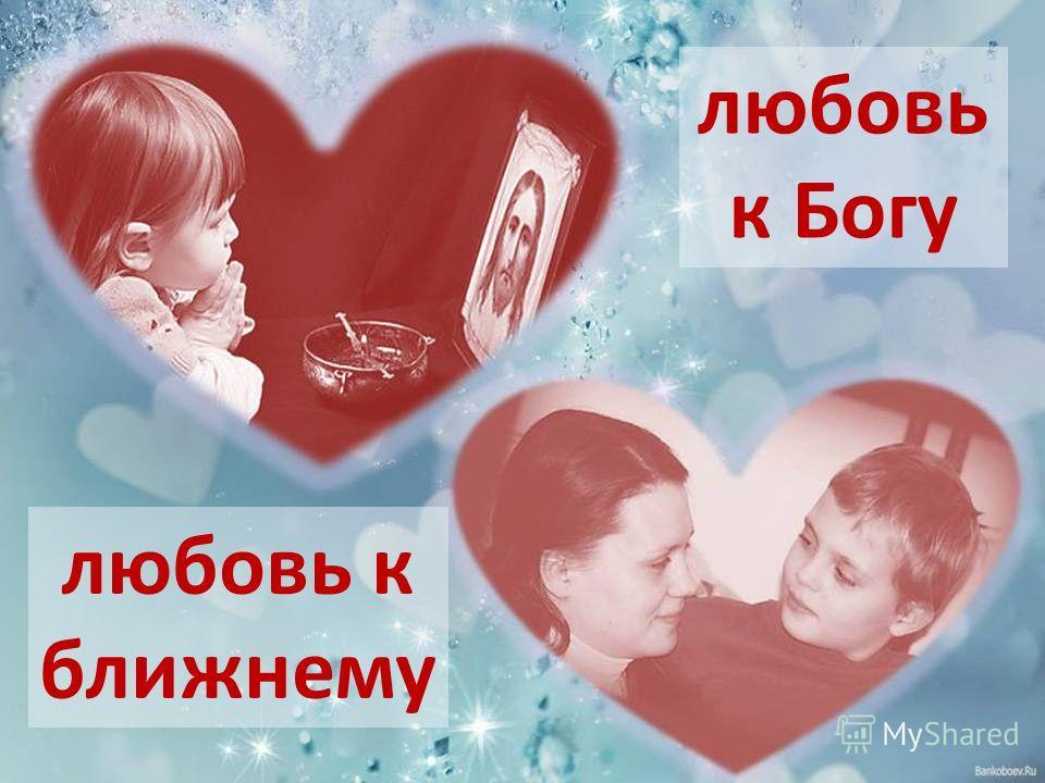 УРОК ОПК 11
