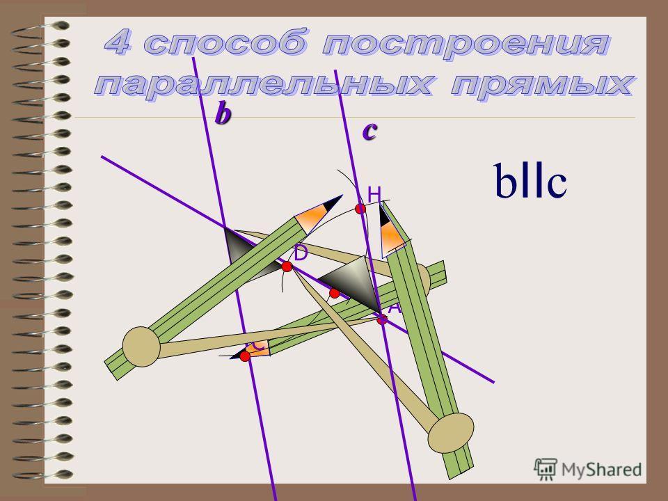 b А B C D Hc