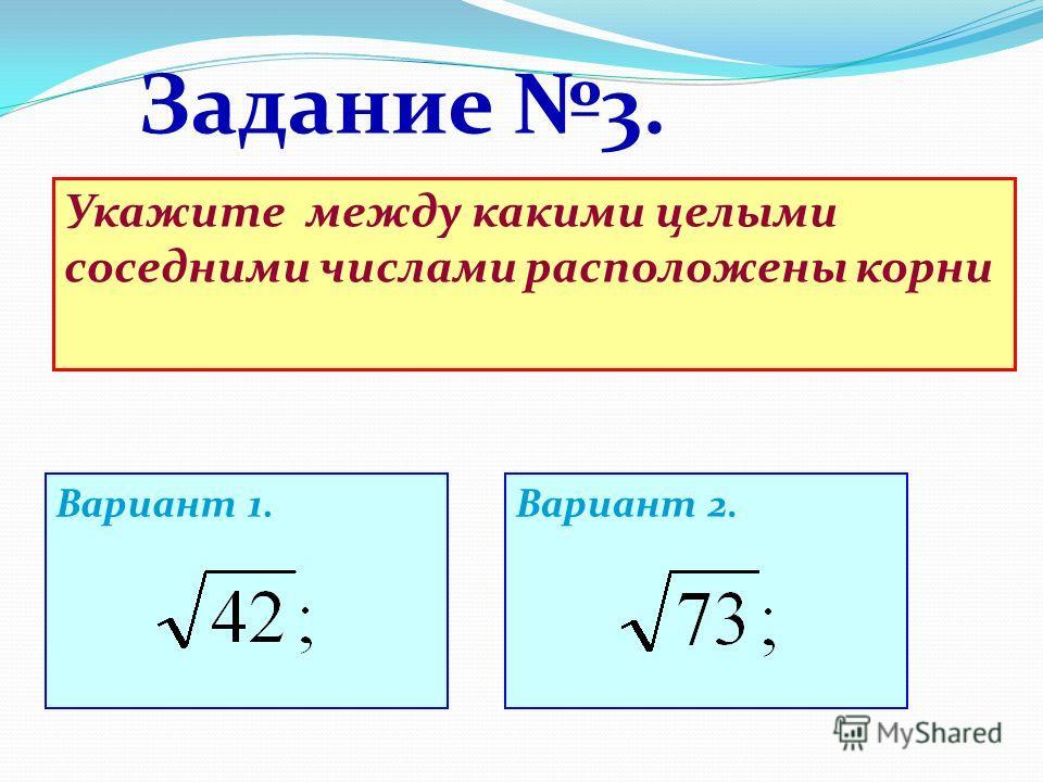 Решение:. Вычислить: Вариант 2.