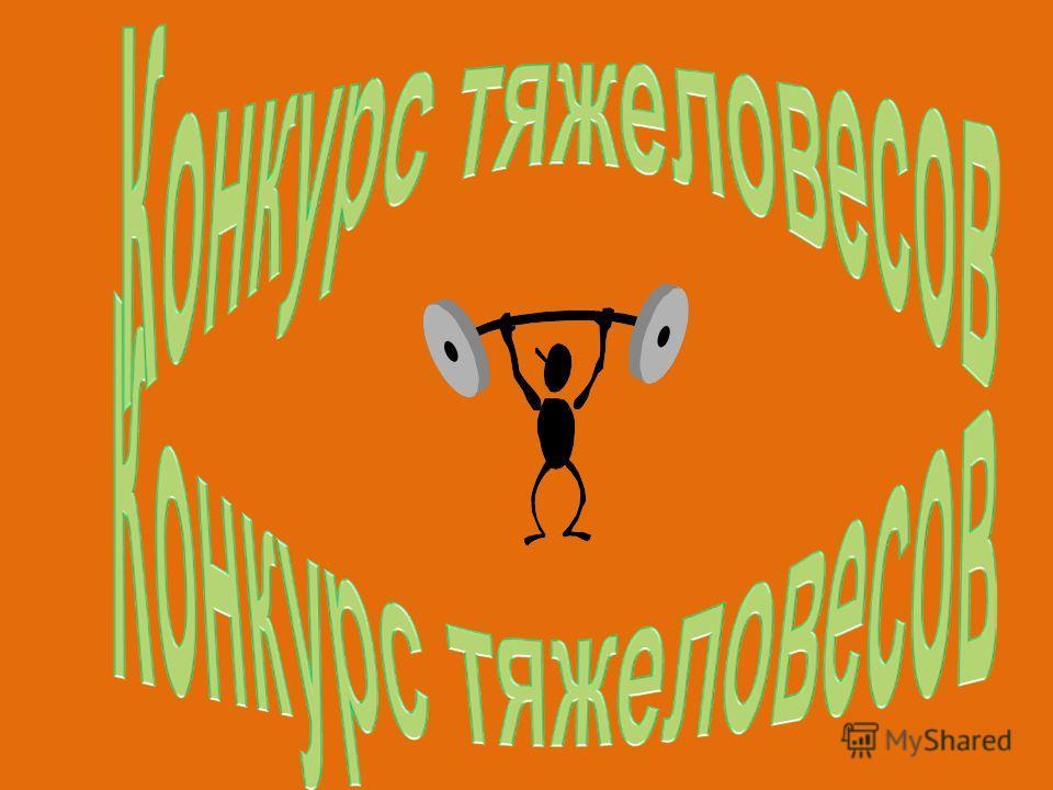Мавлет родился в 1983 году в городе Хасавьютр. С 2003 года Батиров состоит в сборной команде России. Выступает Мавлет за спортивный клуб ЦСКА. Дважды Мавлет участвовал в Олимпийских играх (в 2004 году в Афинах и в 2008 году в Пекине) и оба раза весьм