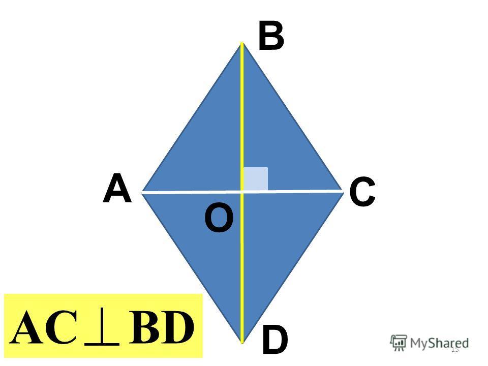 D B C A О AC BD 15