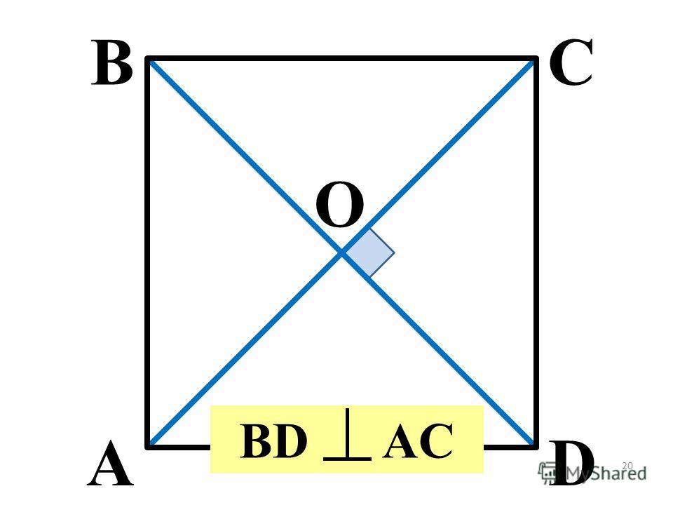 A BC D BD AC O 20