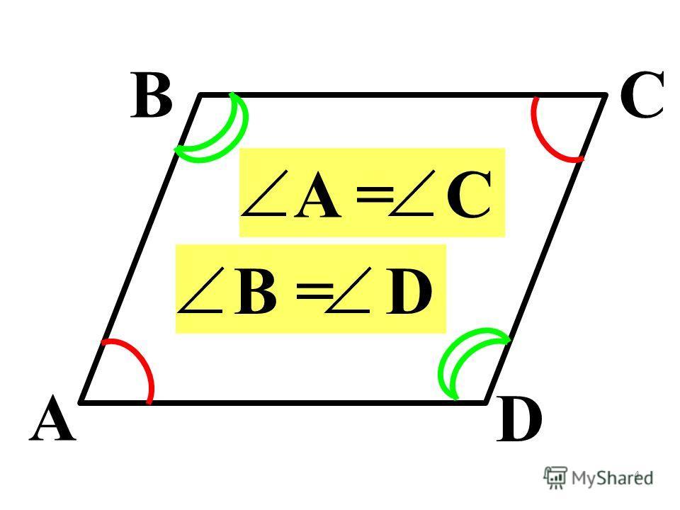 D CB A A = C B = D 4