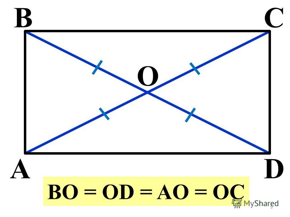 A BC D O BO = OD = AO = OC 9