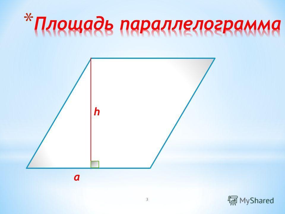 h a 3