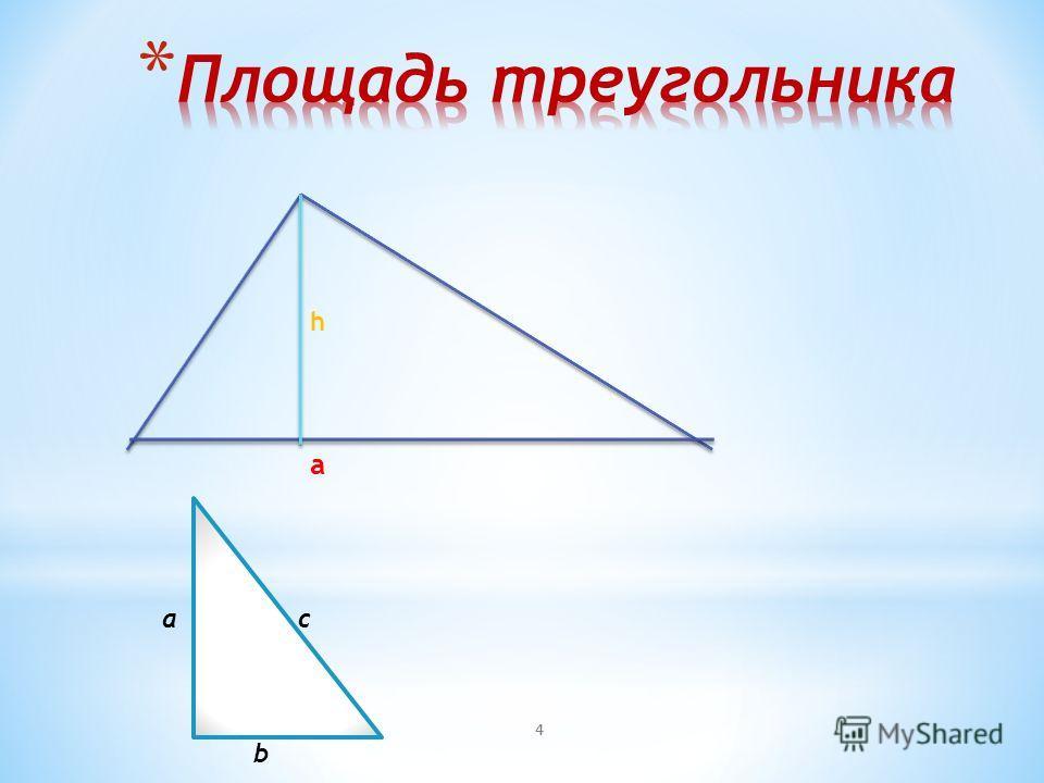 а h ca b 4