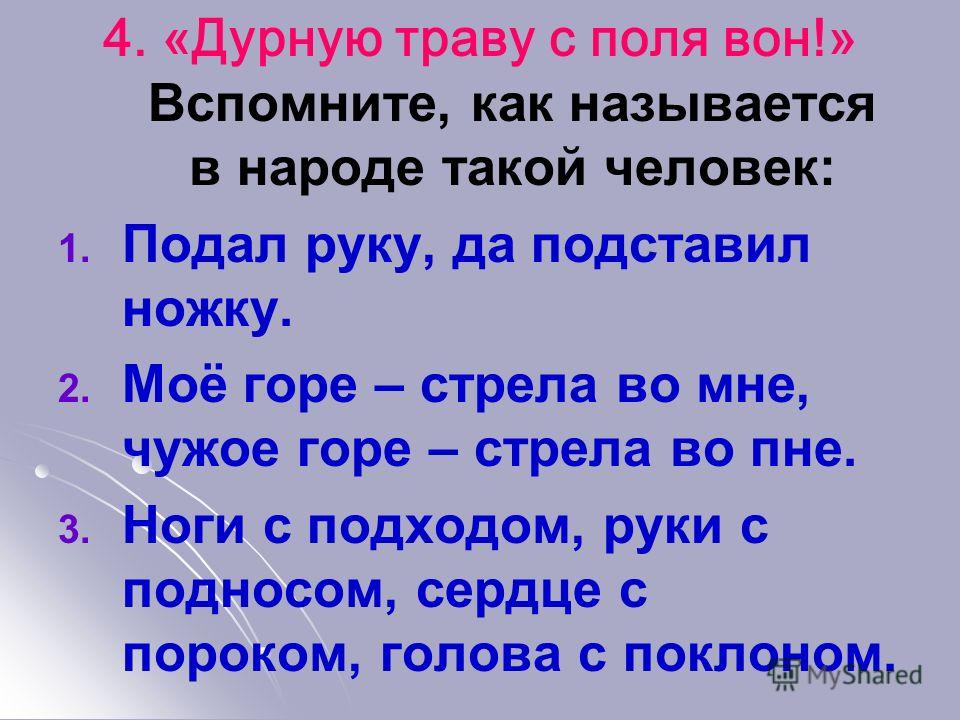 22. Молодцы!!!