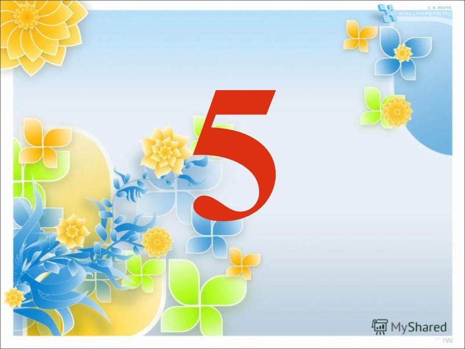 3+2+1=6