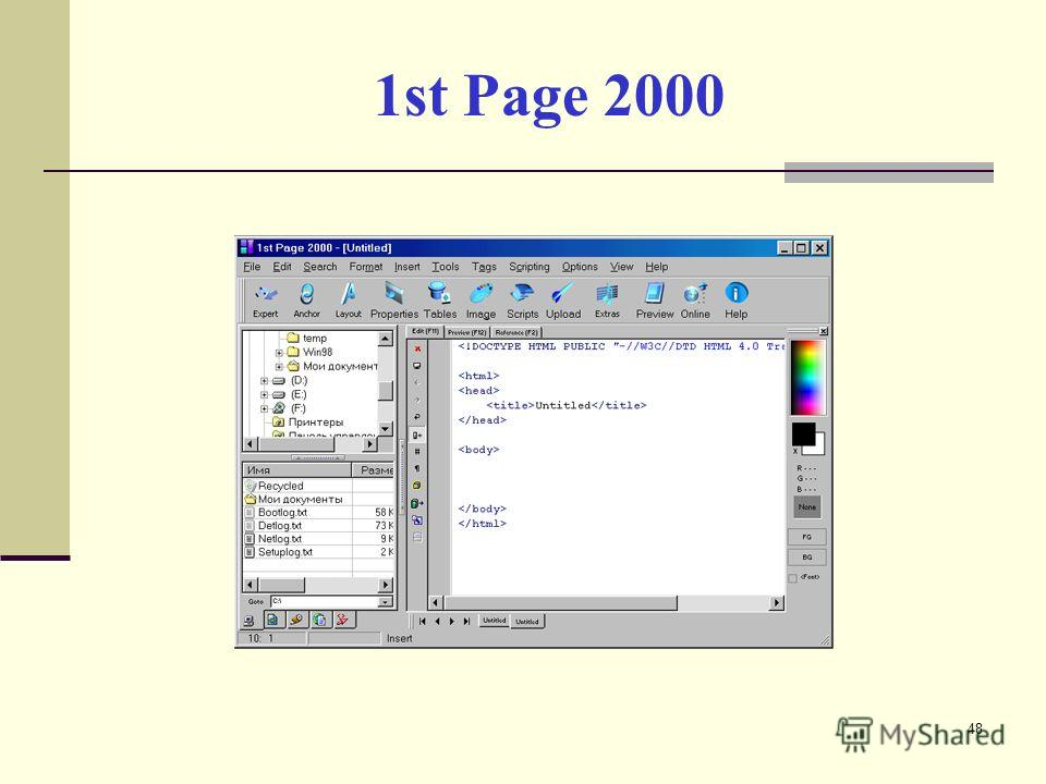 1st Page 2000 48