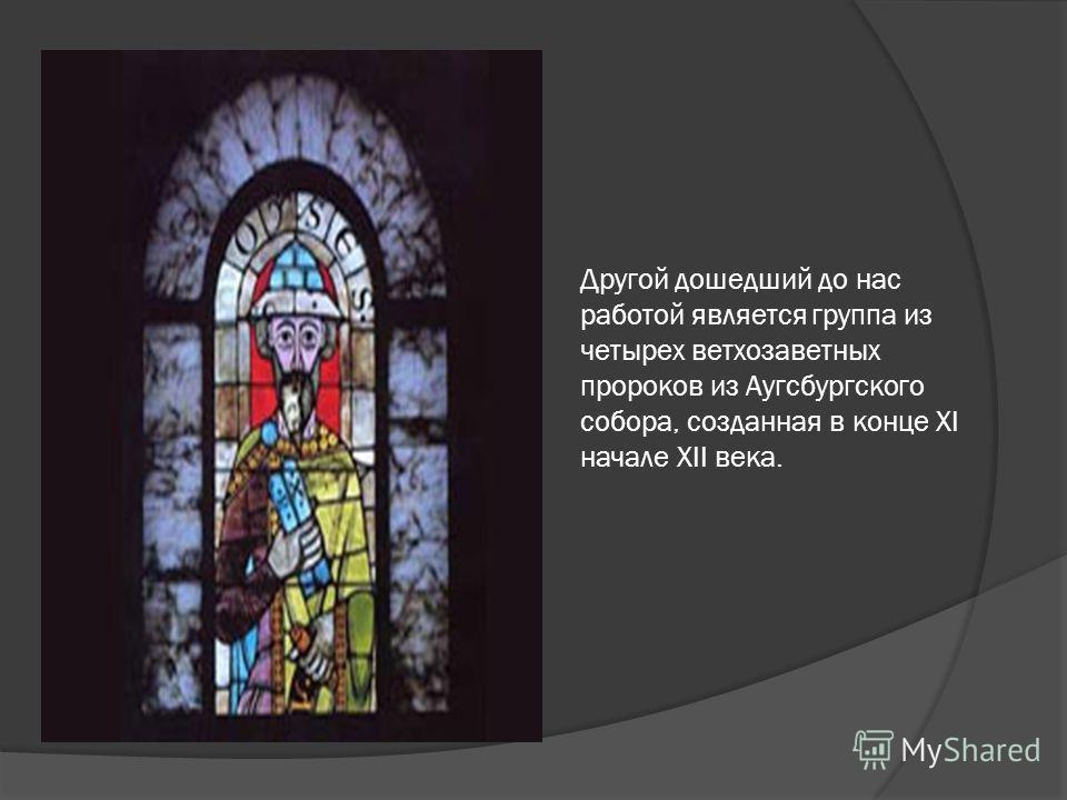 Другой дошедший до нас работой является группа из четырех ветхозаветных пророков из Аугсбургского собора, созданная в конце XI начале XII века.