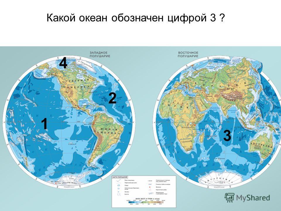 Блиц - опрос Вопрос 1 Вопрос 2 Вопрос 3 Вопрос 4 Вопрос 5 Вопрос 6 Вопрос 7