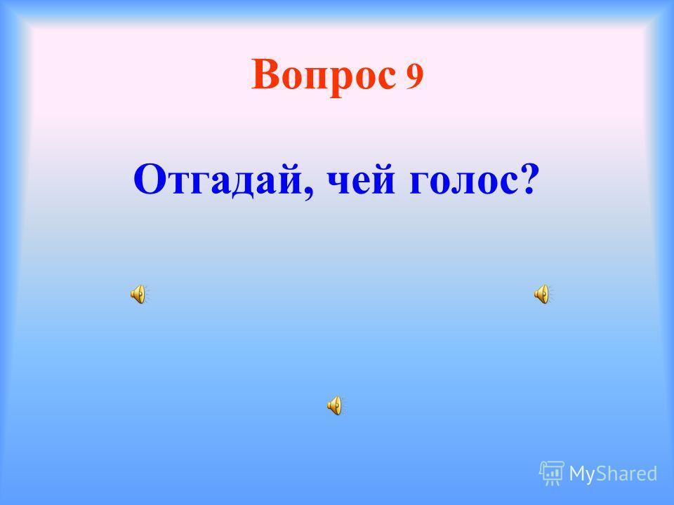 Вопрос 8 Кто такой Платон Алексеевич Слепцов-Ойунский?