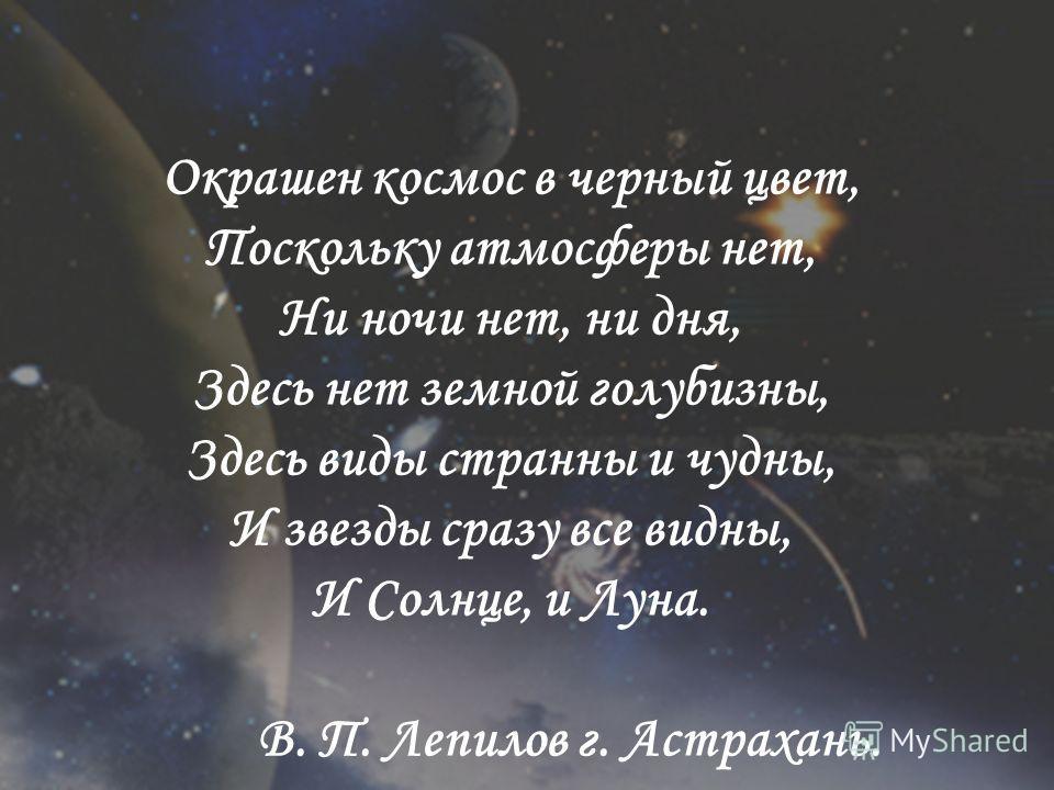 Всем поведает, Хоть и без языка, Когда будет ясно, А когда – облака. (Барометр)