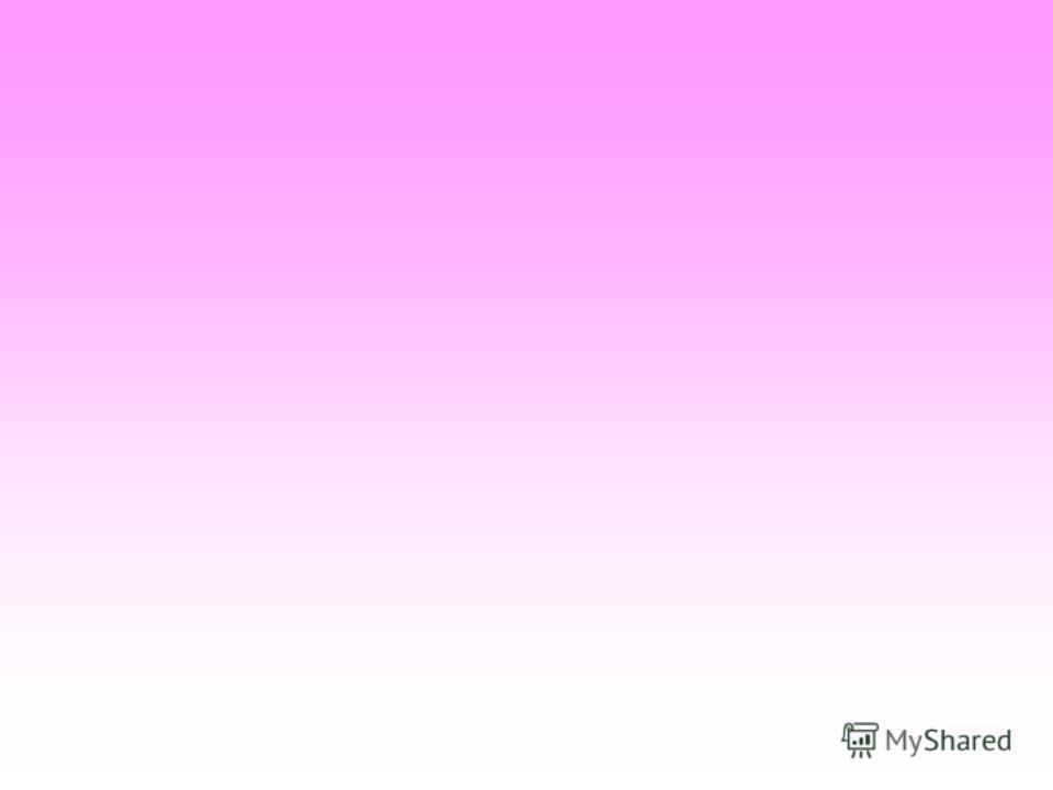 Тебе понадобиться: Банка с широким горломБанка с широким горлом Воздушный шарикВоздушный шарик НожницыНожницы Круглая резинкаКруглая резинка КартонКартон Соломинка для питьяСоломинка для питья ЛинейкаЛинейка РучкаРучка Клейкая лентаКлейкая лента