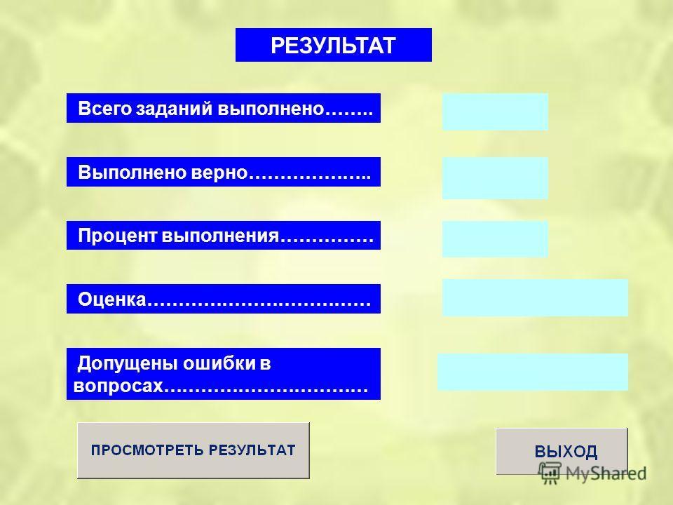 ВОПРОС 13 Найди лишний элемент множества: