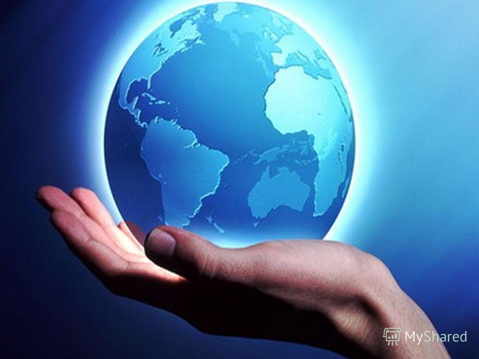 презентация на тему природа и рукотворный мир 2 класс