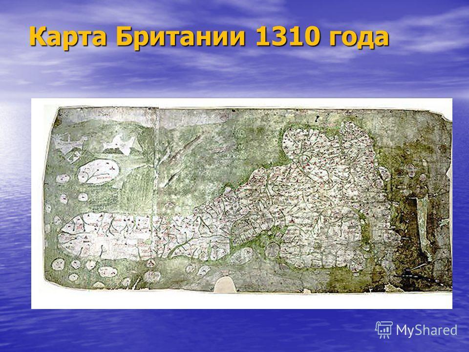 Карта Британии 1310 года