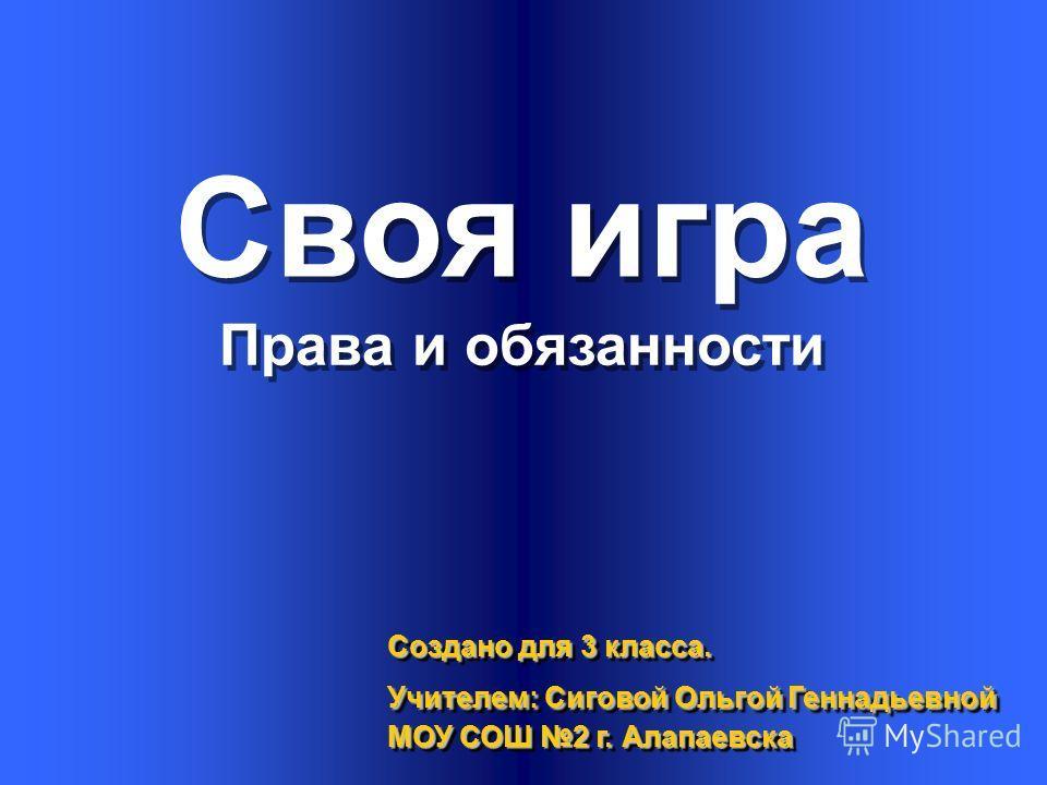 Прогноз погоды в москве на июль 2017 года от гидрометцентра в москве