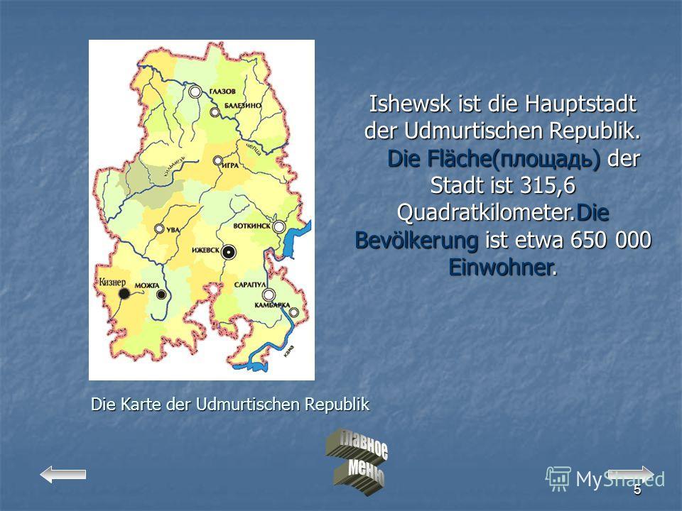 4 Panorama der Stadt Lies bitte die Information über die Geschichte der Stadt Ishewsk Kinder, ich begrüße euch in unserer Heimatstadt Ishewsk. Heute machen wir eine Exkursion durch unsere Stadt. Ist es interessant, eine Exkursion zu machen?- Ja. inte