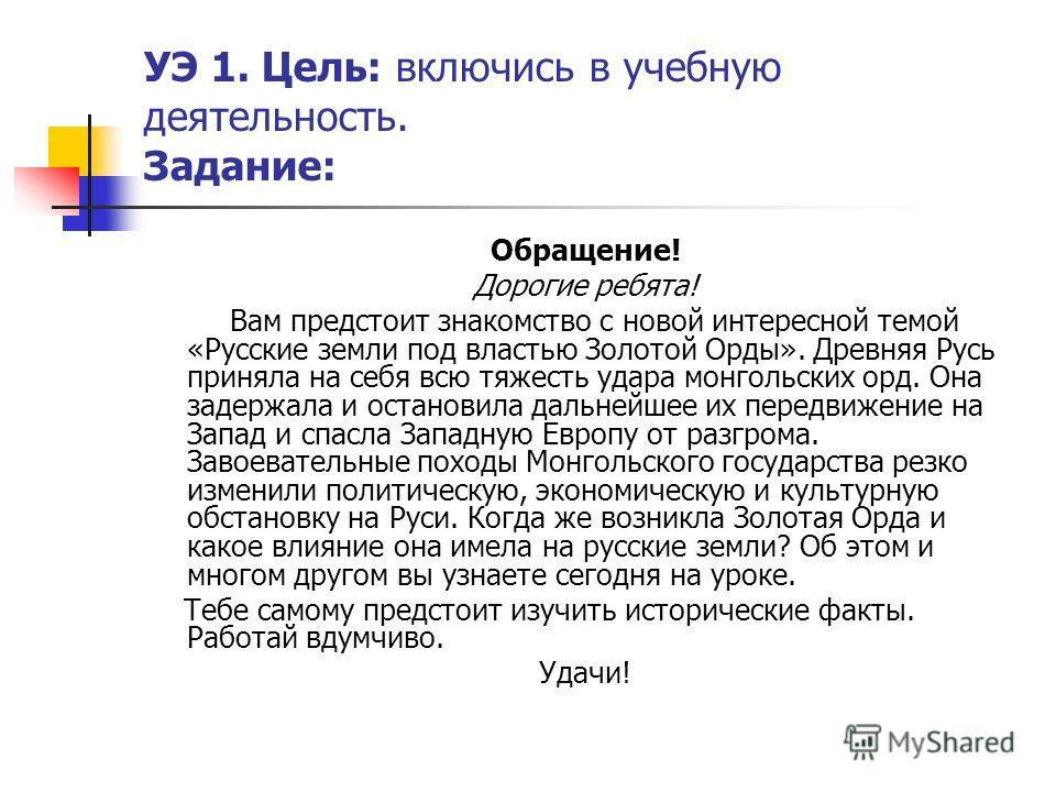 Знакомство русского народа