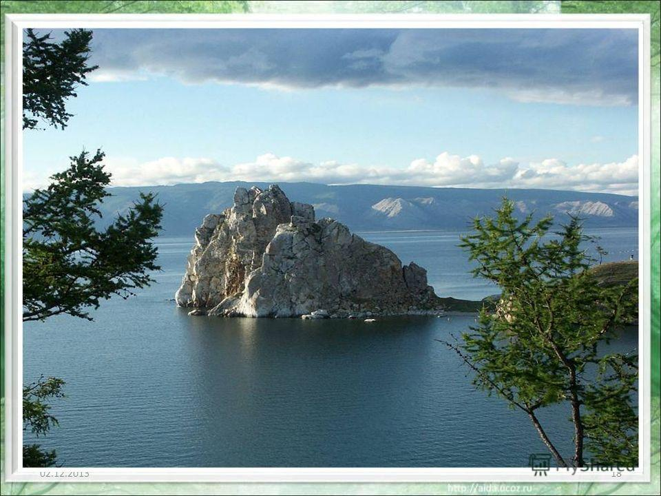 02.12.201318 озеро Байкал