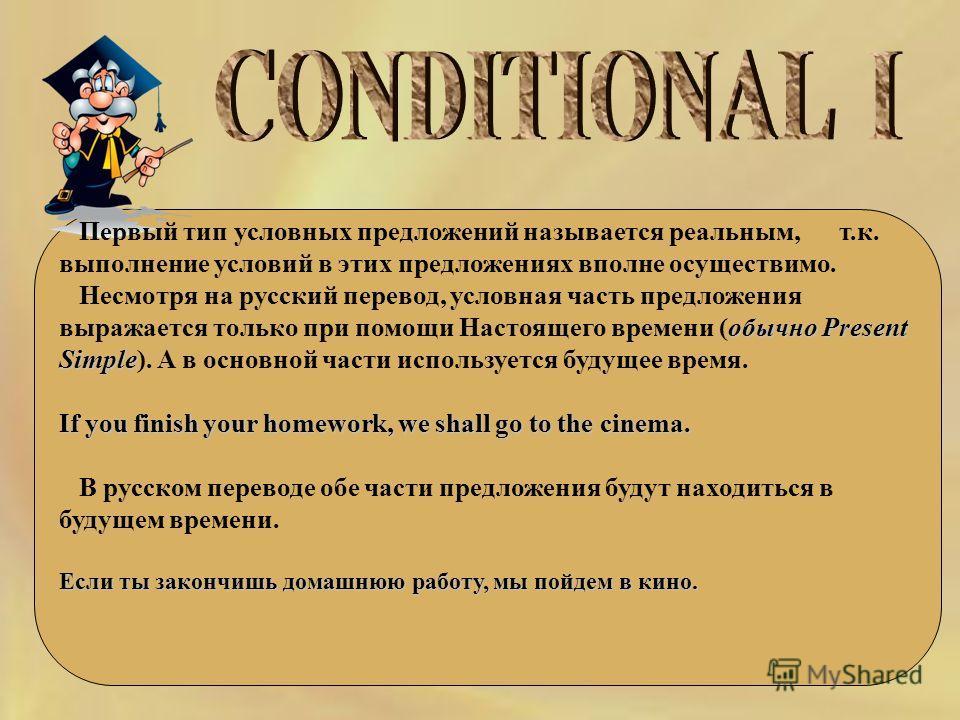 Перевод АНГЛИЙСКОГО слова Present - Онлайн-перевод