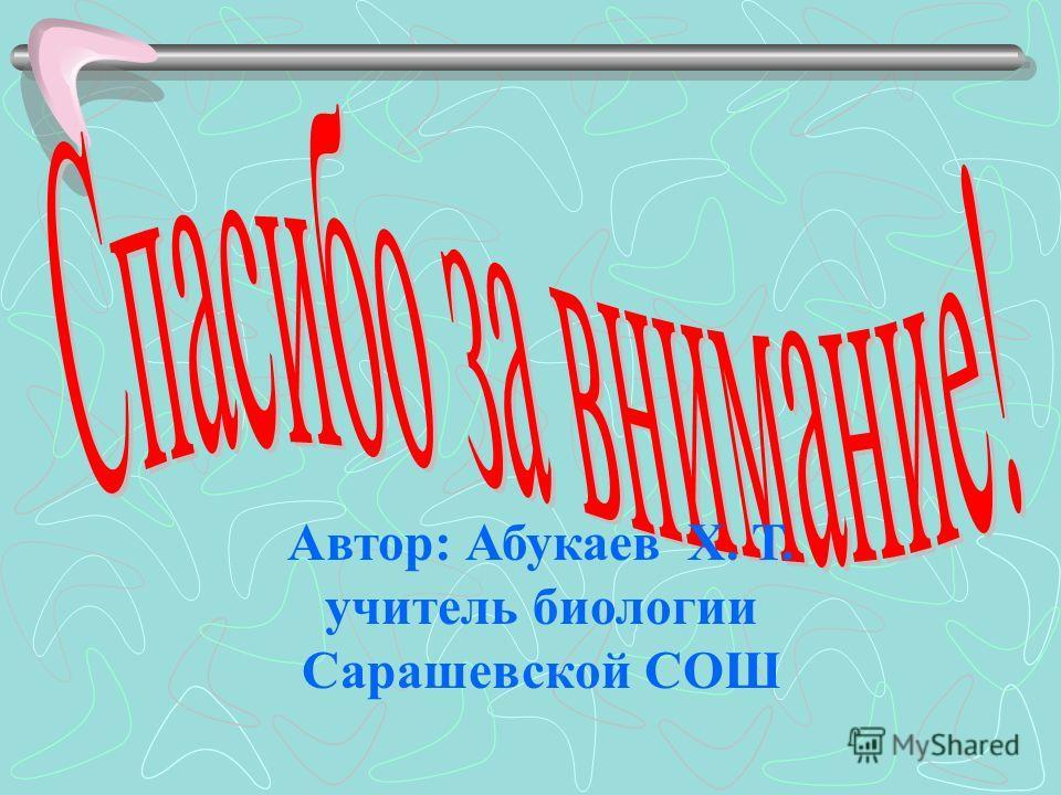 Венерин башмачок настоящий Семейство Орхидные Редкий вид. Внесен в Красные книги СССР и РСФСР