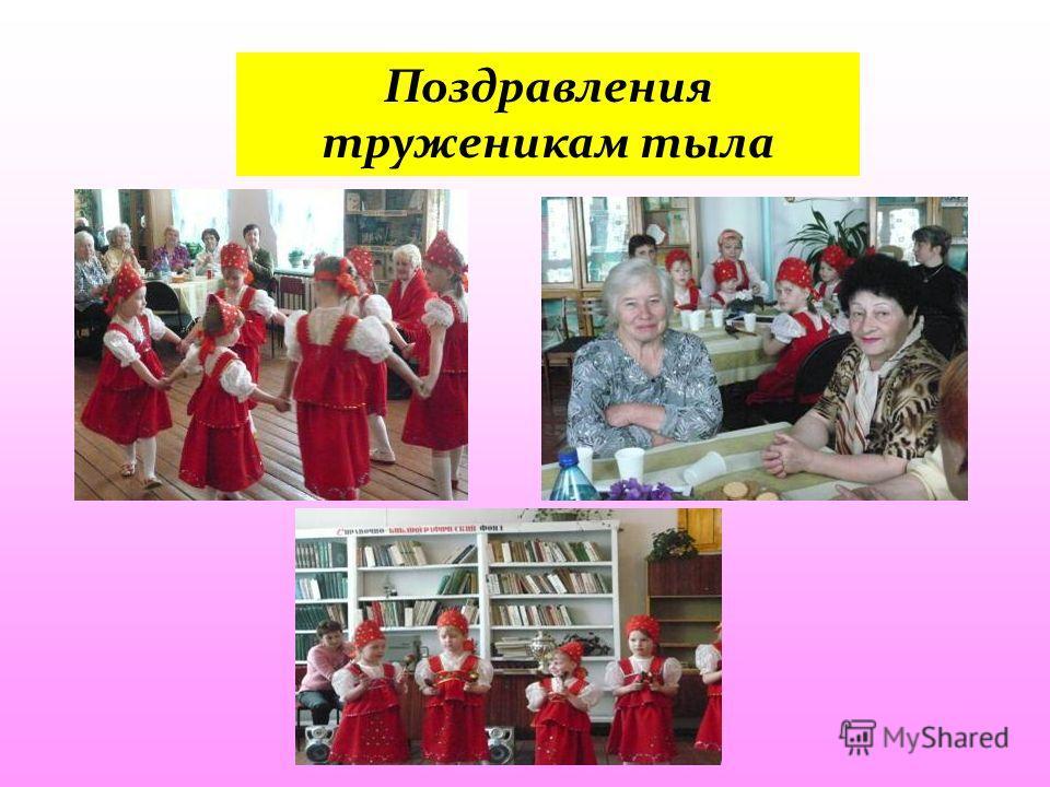 Детский сад – активный участник всех мероприятий, проводимых в городе Масленица