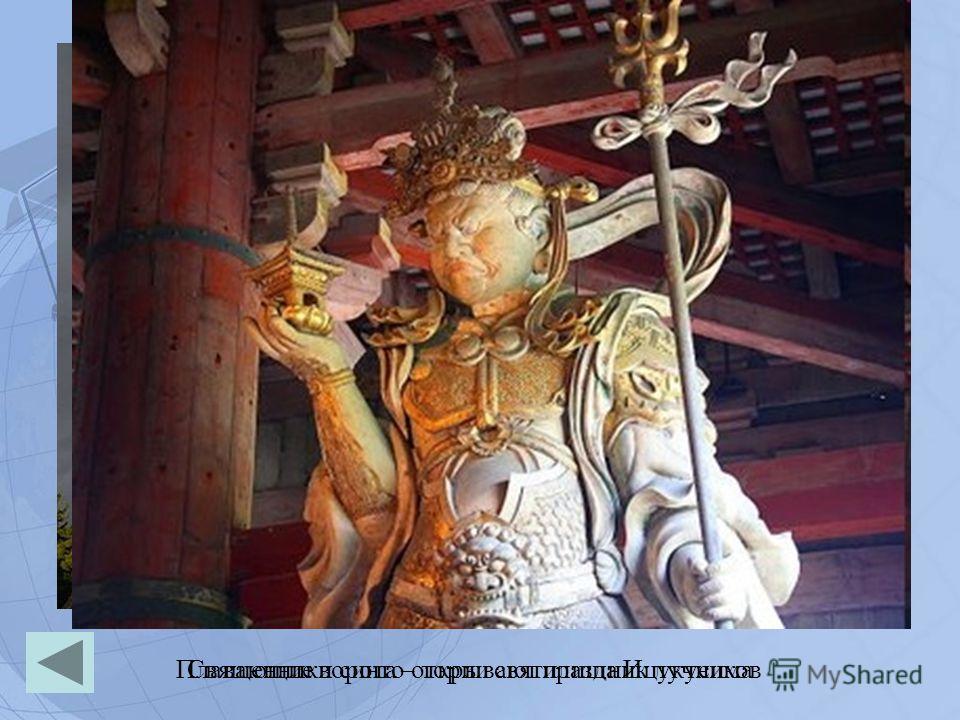 Плавающие ворота – тории святилища ИцукусимаСвященники синто открывают праздник лучников