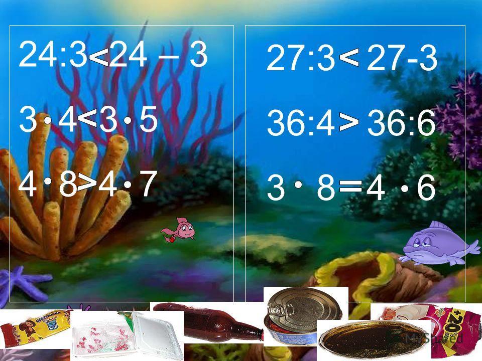 24:3…24 – 3 3 4… 3 5 4 8… 4 7 27:3…27-3 36:4…36:6 3 8…4 6