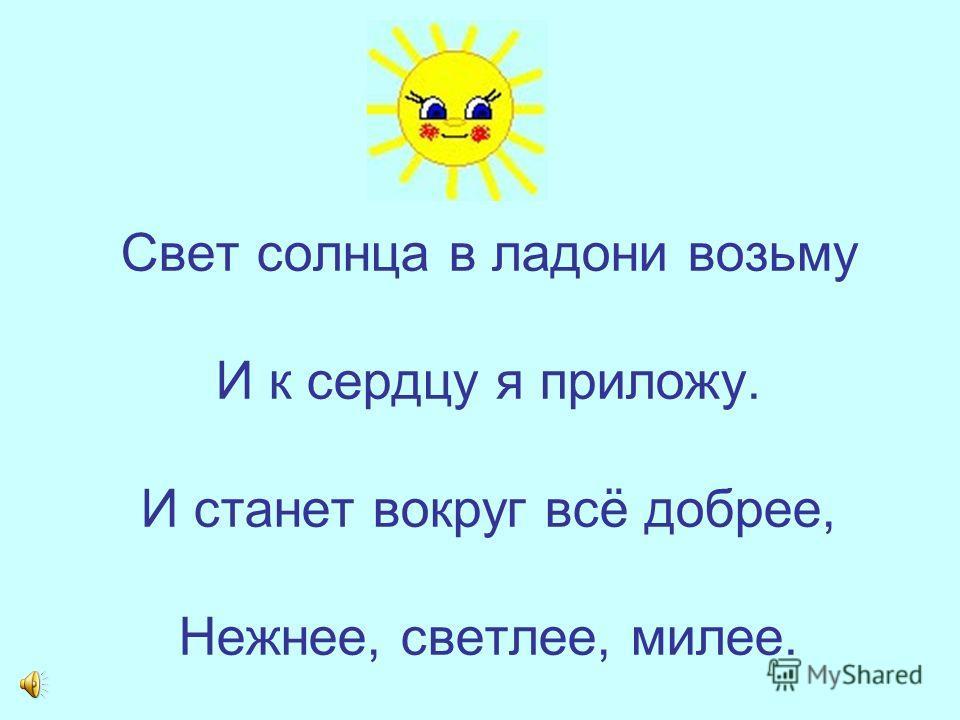 Урок математики в 3 «Б» классе МОУ СОШ 19 г. Ставрополя